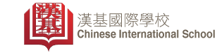 Chinese International School